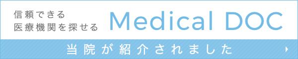 Meddical DOC